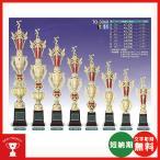 トロフィー 1本柱トロフィー,TO3068D : 野球・サッカー・ゴルフ・空手大会の優勝に