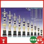 トロフィー 1本柱トロフィー,TO3071H 野球・サッカー・ゴルフ・空手大会の優勝