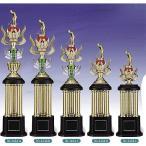 トロフィー、優勝カップ 文字彫刻無料 4本柱トロフィー TO3434E