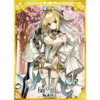 【新品/ac1】ブロッコリーキャラクタースリーブ Fate/Grand Order「セイバー/ネロ・クラウディウス[ブライド]」 パック