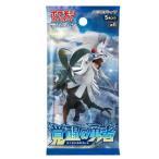 新品 ポケモンカードゲーム サン&ムーン 拡張パック 覚醒の勇者 単品パックランダム5枚入り Pokemon Card Game