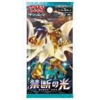 ポケモンカードゲーム サン&ムーン 拡張パック 禁断の光 単品パックランダム5枚入り Pokemon Card Game