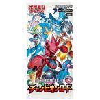 ポケモンカードゲーム サン&ムーン 強化拡張パック 「チャンピオンロード」 単品パックランダム5枚入り Pokemon Card Game オリパ