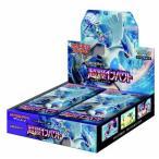 クリスマス以降のお届けになる可能性あり ポケモンカードゲーム サン&ムーン 拡張パック「 超爆インパクト」 BOX 1BOX=30パック Pokemon Card Game オリパ