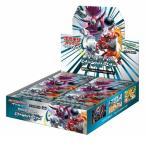 クリスマス以降のお届けになる可能性あり ポケモンカードゲーム サン&ムーン 強化拡張パック ダークオーダー BOX 1BOX=30パック Pokemon Card Game オリパ