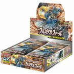 ポケモンカードゲーム サン&ムーン 強化拡張パック フルメタルウォール BOX 1BOX=30パック Pokemon Card Game