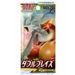 ポケモンカードゲーム サン&ムーン 拡張パック ダブルブレイズ 単品パック 1パック=5枚入り Pokemon Card Game