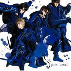 新品/予約 BLUE(初回盤B) NEWS CD 特典(ニッポン応援ペイントシール)