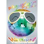新品/送料無料 ジャニーズWEST LIVE TOUR 2018 WESTival Blu-ray 初回限定盤