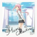 「マギアレコード 魔法少女まどか☆マギカ外伝」 Music Collection TrySail CD
