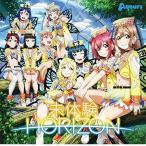 Aqours 4th Single 未体験HORIZON  DVD付