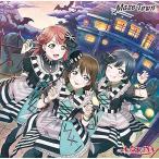【6月22日入荷】【初回生産分】 『ラブライブ!虹ヶ咲学園スクールアイドル同好会』 A・ZU・NA 2ndシングル Maze Town CD