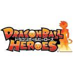 【新品/予約】スーパードラゴンボールヒーローズ オフィシャルプレミアムスリーブ パック