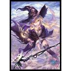 【新品】きゃらスリーブコレクション マットシリーズ Shadowverse 「次元の魔女・ドロシー」 (No.MT331)