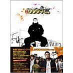 取寄 映画 闇金ウシジマくん(Blu-ray Disc)  山田孝之/大島優子