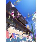 新品/予約 おそ松さん第2期  第2松 [Blu-ray]