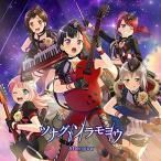 Afterglow 3rd single ツナグ、ソラモヨウ Blu-ray付生産限定盤 CD BanG Dream! バンドリ!ガールズバンドパーティ!