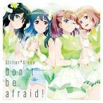 Don��t be afraid! Blu-ray������������ Glitter*Green CD+Blu-ray BanG Dream! �Х�ɥꡪ�����륺�Х�ɥѡ��ƥ���