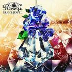「BanG Dream! 7th☆LIVE」先行抽選申込券付き BRAVE JEWEL 通常盤 Roselia CD