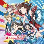 Poppin'Party 1st Album「Poppin'on!」 Blu-ray付生産限定盤CD ポピパ CD+Blu-ray