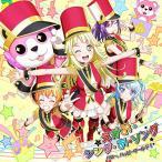 新品/送料無料 えがお・シング・あ・ソング Blu-ray付生産限定盤 ハロー、ハッピーワールド! CD+Blu-ray BanG Dream!(バンドリ!)