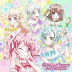 新品 きゅ〜まい*flower Blu-ray付生産限定盤 Pastel*Palettes CD+Blu-ray BanG Dream!(バンドリ!)