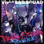 【連動特典対象/注意事項あり予約】 Ready Steady/Forward CD Vivid BAD SQUAD プロセカ