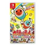 太鼓の達人 Nintendo Switchば-じょん! Nintendo Switch 任天堂ソフト ニンテンドースイッチ