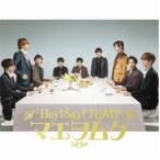 新品 マエヲムケ Hey! Say! JUMP CD 通常盤/初回プレス 送料無料