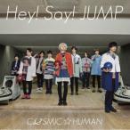 ���� COSMIC��HUMAN ��������2 CD+DVD Hey! Say! JUMP