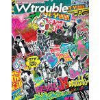 【初回盤DVD予約】 ジャニーズWEST LIVE TOUR 2020 W trouble ジャニーズWEST