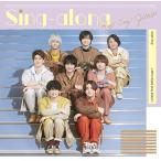 【予約】Sing-along 初回限定盤1 Blu-ray付 CD Hey! Say! JUMP シングルS