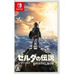 新品 ゼルダの伝説 ブレス オブ ザ ワイルド Nintendo Switch 任天堂ソフト ニンテンドースイッチ 送料無料