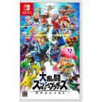 大乱闘スマッシュブラザーズ SPECIAL Nintendo Switch 任天堂ソフト ニンテンドースイッチ