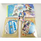 中古 ラブライブ! サンシャイン!! 2nd Season Blu-ray 1 (特装限定版) 応募券なし