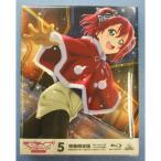 中古 ラブライブ! サンシャイン!! 2nd Season Blu-ray 5 (特装限定版) 応募券なし 5巻