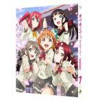 新品/予約 ラブライブ! サンシャイン!! 2nd Season Blu-ray 7 (特装限定版) 7巻