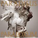 取寄 TVアニメ「Re:ゼロから始める異世界生活」後期オープニングテーマ「Paradisus-Paradoxum」 CD MYTH&ROID