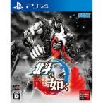 北斗が如く PS4 PlayStation 4 ゲームソフト 北斗の拳