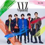新品 XYZ=repainting 初回限定盤B Sexy Zone CD 先着購入特典は終了してます