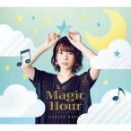 新品 Magic Hour BD付限定盤 内田真礼 CD+BD+PHOTOBOOK