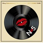 Nissy Entertainment  5th Anniversary  BEST DOME TOUR 初回生産限定盤 オリジナルグッズ付  DVD AVZD-92848