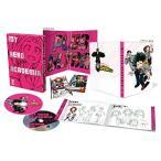 取寄 僕のヒーローアカデミア vol.2(Blu-ray Disc) Blu-ray 僕のヒーローアカデミア