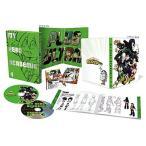取寄 僕のヒーローアカデミア vol.4(Blu-ray Disc) Blu-ray 僕のヒーローアカデミア