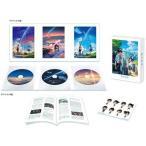 「君の名は。」Blu-rayスペシャル・エディション3枚組 新海誠、神木隆之介、上白石萌音、成田凌、田中将賀、RADWIMPS
