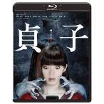 取寄 貞子(Blu-ray Disc)  池田エライザ
