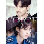 取寄 ボイス2~112の奇跡~ DVD-BOX2 DVD イ・ジヌク