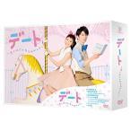 取寄 デート~恋とはどんなものかしら~ DVD-BOX  杏
