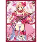 【新品】ミリオンアーサーTCG オフィシャルカードスリーブ 歌姫アーサー (MAS-002)