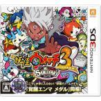 【新品】妖怪ウォッチ3 スキヤキ(【特典】妖怪ドリームメダル 覚醒エンマメダル同梱) - 3DS